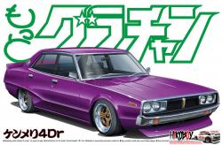 1:24 Nissan Skyline GC110 Kenmeri 4Dr (Grand Champion)