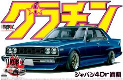 1:24 Nissan Skyline (HGC210) 1980 (Grand Champion)