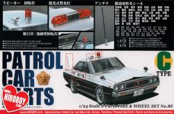 1:24 Patrol/Police Car Parts and Decals (C-Type)
