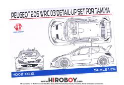 1:24 Peugeot 206 WRC '03 Photoetched/Metal Detailing Set (Tamiya)