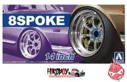 "1:24 RS Watanabe 8 Spoke 14"" Aoshima Wheels and Tyres"