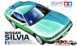 1:24 Nissan Silvia K's  -  Limited Re-Issue at Hiroboy ONLY