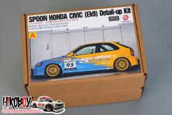 1:24 Spoon Honda Civic (EK9)  Detail-up Kit For Fujimi  (Resin+PE+Decals+Metal parts)