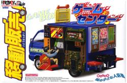 1:24 Japanese Mobile Game Centre Van
