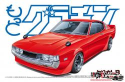 1:24 Toyota Celica LB  (Grand Champion)