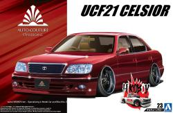 1:24 Toyota Celsior Auto Couture UCF21