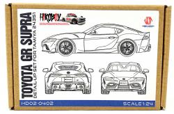 1:24 Toyota GR Supra Detail Up Set - HD02-0402