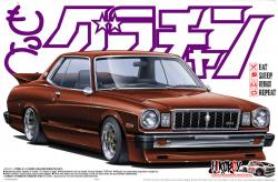 1:24 Toyota MX41 Mark II  (Grand Champion)