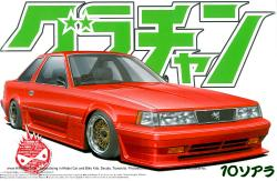 1:24 Toyota Soarer 2000 VR Turbo (Grand Champion)