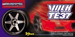 "1:24 Volk Racing TE37 19"" Wheels and Tyres (Bronze)"