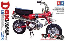 1:6 Honda DAX Export ST70 - Re-issue