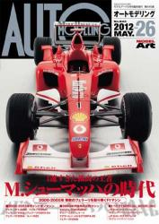 Auto Modeling Magazine Vol No.26 - 2000/2005 M. Schumacher Era