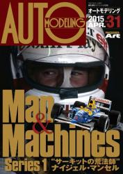 "Auto Modeling Magazine Vol No.31 - Man & Machines ""Nigel Mansell"""