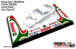 Castrol Toyota Tom's Supra GT - Display Base for Model Kits 300x160mm