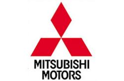 Mitsubishi Paints 60ml