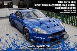 Vivid Royal Blue - Aston Martin DBR9 (Cirtek/ Russian Age Racing, Team Modena) 60ml