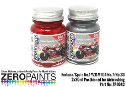 Fortuna/Spain No.1 YZR-M1'04 No.7/No.33 Paint Set 2x30ml