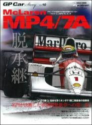 GP Car Story #10 - Formula 1 Magazine Vol 10 Mclaren MP4/7
