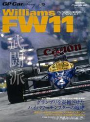 GP Car Story #13 - Formula 1 Magazine Vol 13  Williams FW11