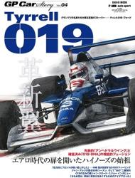 GP Car Story #4 - Formula 1 Magazine Vol 4 Tyrrell 019