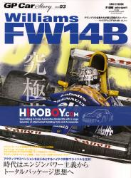 GP Car Story #3 - Formula 1 Magazine Vol 3 Williams FW14B