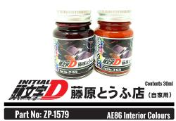 AE86 Interior Colours Paint Set 2x30ml