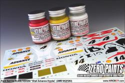 "Honda NSR250 ""Shell Advance Honda Paint Set 3x30ml"