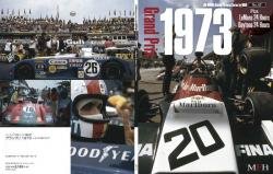 Joe Honda Racing Pictorial Vol #47: Grand Prix 1973