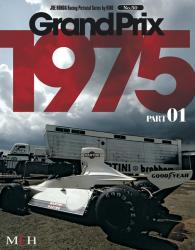 Joe Honda Racing Pictorial Vol #50: Grand Prix 1975 Part 1