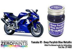 Yamaha R1-R6 Deep Purplish Blue Metallic Paint 60ml