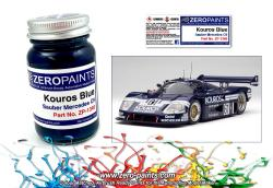 """Kouros"" Sauber C9 Blue Paint 60ml"