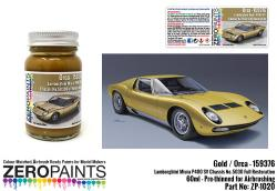 Lamborghini Miura P400 SV Full Restoration Orca (Gold) Paint  60ml