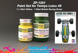 Lotus 49 Paint Set Green & Yellow (Tamiya) 2x30ml