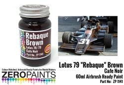 "Lotus 79 ""Rebaque"" Brown Paint 60ml"