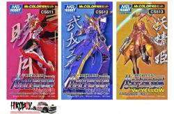 Mr Hobby Mechanical Color Set CS511-CS513 Mechanical Red Blue Yellow Semi Gloss Mr Mechanical OMG Gundam