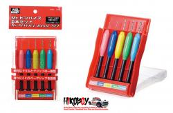 Pin Vice (5 pieces Set) - GT-50
