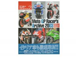 PitWalk Collection #2  -  Moto GP Racers Archive 2003
