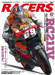 Racers Bike Magazine Vol 47 Honda RC211V 2006