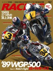 Racers Bike Magazine Special 1989 WGP Part.1 Rider's Fight