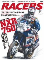 Racers Bike Magazine Vol 31 Honda NXR750