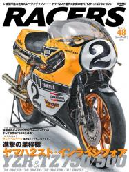 Racers Bike Magazine Vol 48 Yamaha YZR & TZ 750/500