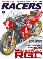 Racers Bike Magazine Vol 34 Walter Wolf Suzuki RGΓ XR70