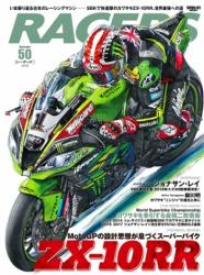 Racers Bike Magazine Vol 50 Ninja ZX-10 RR and Jonathan Ray