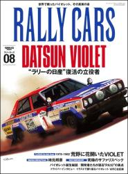 Rally Cars Magazine Vol 8 Datsun Violet