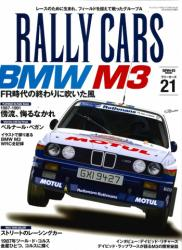 Rally Cars Magazine Vol 21 BMW E30