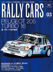 Rally Cars Magazine Vol 3 Peugeot 205 Turbo 16