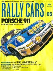 Rally Cars Magazine Vol 5 Porsche 911
