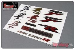Suzuki (A) Full Colour Metal Transfers