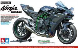 Tamiya 112 Kawasaki Ninja H2R