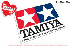 Tamiya Chequer Sticker 200mm x 150mm